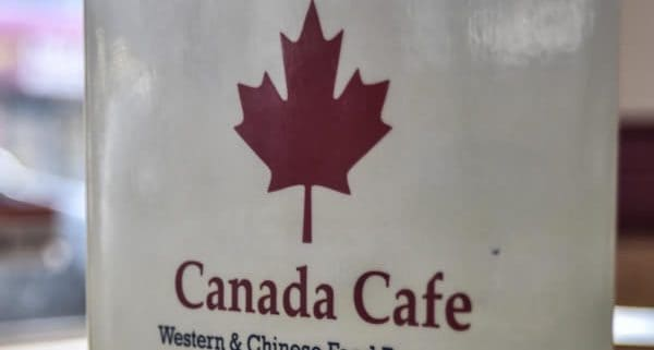 Canada Cafe in Merritt BC Canada